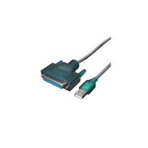 (まとめ)変換名人 USB-パラレル(D-sub25ピン) USB-PL25【×5セット】 AV・デジモノ その他のAV・デジモノ レビュー投稿で次回使える2000円クーポン全員にプレゼント