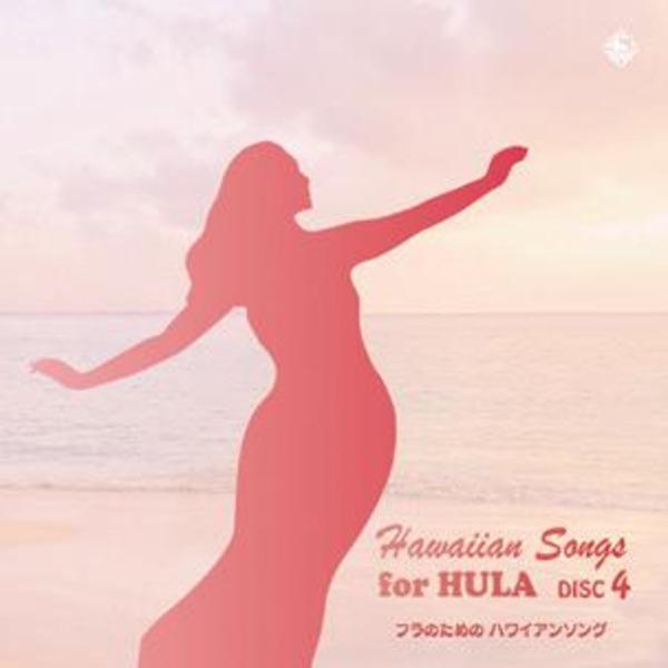 10000円以上送料無料 フラのためのハワイアンソング100 CD5枚組 ホビー・エトセトラ 音楽・楽器 CD・DVD レビュー投稿で次回使える2000円クーポン全員にプレゼント
