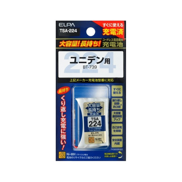 5000円以上送料無料 ELPA コードレス電話機用 大容量長持ち充電池 [ユニデン用] TSA-224 家電 電池・充電池 レビュー投稿で次回使える2000円クーポン全員にプレゼント