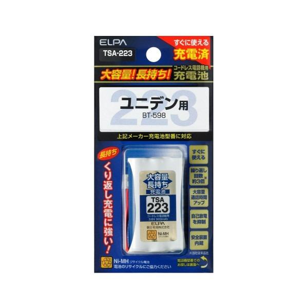 10000円以上送料無料 ELPA コードレス電話機用 大容量長持ち充電池 [ユニデン用] TSA-223 家電 電池・充電池 レビュー投稿で次回使える2000円クーポン全員にプレゼント