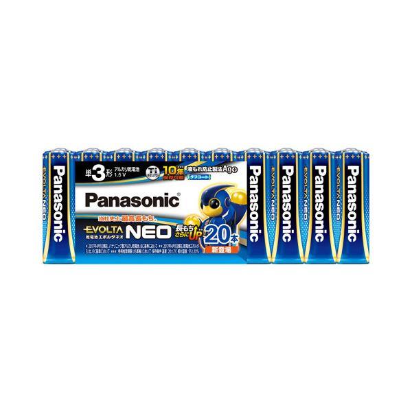 10000円以上送料無料 (業務用2セット) Panasonic 乾電池エボルタネオ単3形 20本 LR6NJ/20SW 家電 電池・充電池 レビュー投稿で次回使える2000円クーポン全員にプレゼント