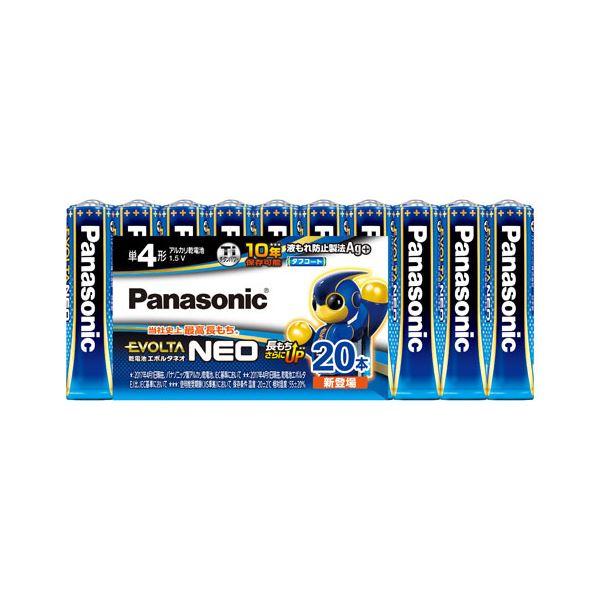 10000円以上送料無料 (業務用2セット) Panasonic 乾電池エボルタネオ単4形 20本 LR03NJ/20SW 家電 電池・充電池 レビュー投稿で次回使える2000円クーポン全員にプレゼント