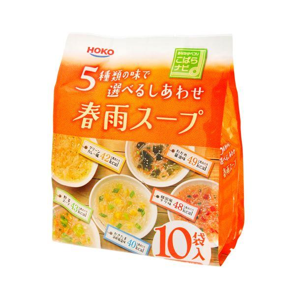 春雨スープ5種60食セット 2セット(計120食)【代引不可】 フード・ドリンク・スイーツ カップ食品 カップスープ その他のカップスープ レビュー投稿で次回使える2000円クーポン全員にプレゼント
