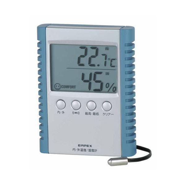 10000円以上送料無料 (まとめ)EMPEX デジコンフォII デジタル湿度計 内外温度計 TD-8172【×2セット】 家電 生活家電 その他の生活家電 レビュー投稿で次回使える2000円クーポン全員にプレゼント