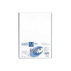 10000円以上送料無料 (業務用100セット) マルアイ コピー和紙 カミ-P4AW A4 白 20枚 AV・デジモノ プリンター OA・プリンタ用紙 レビュー投稿で次回使える2000円クーポン全員にプレゼント