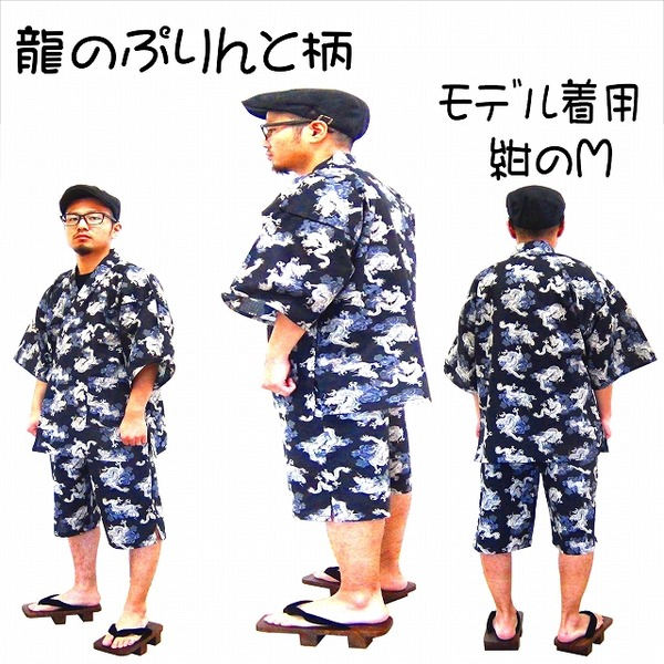 レビュー投稿で次回使える2000円クーポン全員にプレゼント 直送 龍総柄甚平 黒 M ファッション 和装 その他の和装