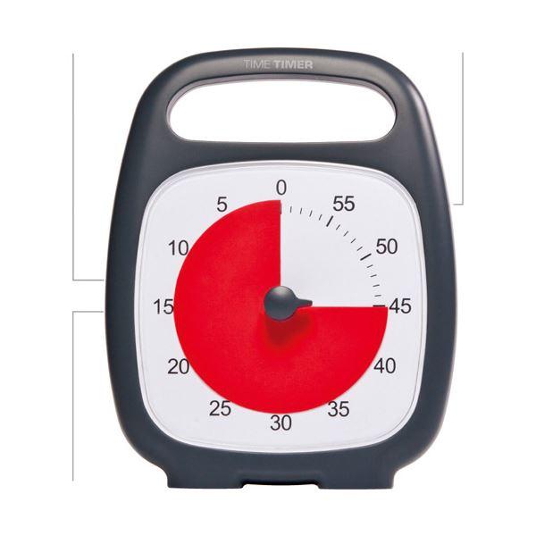Time Timer LLC タイムタイマー プラス TTP7 ホビー・エトセトラ ゲーム その他のゲーム レビュー投稿で次回使える2000円クーポン全員にプレゼント