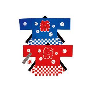タカ印 祭袢天 市松 青 大人M ホビー・エトセトラ おもちゃ スポーツ玩具・レクリエーション レビュー投稿で次回使える2000円クーポン全員にプレゼント