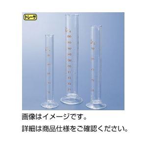 【送料無料】ガラス製メスシリンダー1000ml ホビー・エトセトラ 科学・研究・実験 必需品・消耗品 レビュー投稿で次回使える2000円クーポン全員にプレゼント
