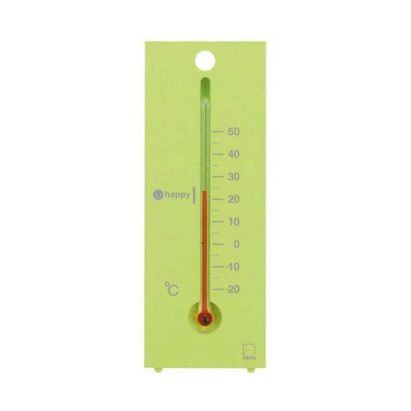 10000円以上送料無料 EMPEX 温度計 リビ 温度計 置き掛け兼用 LV-4703 ベージュ 家電 生活家電 その他の生活家電 レビュー投稿で次回使える2000円クーポン全員にプレゼント