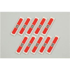 (まとめ)アーテック 数え棒 10単位 10本入 【×10セット】 ホビー・エトセトラ 学習 その他の学習 レビュー投稿で次回使える2000円クーポン全員にプレゼント