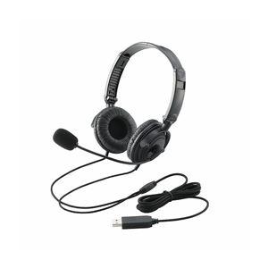 【送料無料】(まとめ)エレコム USBヘッドセット(両耳オーバーヘッド) HS-HP20UBK【×2セット】 AV・デジモノ AV・音響機器 ヘッドセット レビュー投稿で次回使える2000円クーポン全員にプレゼント