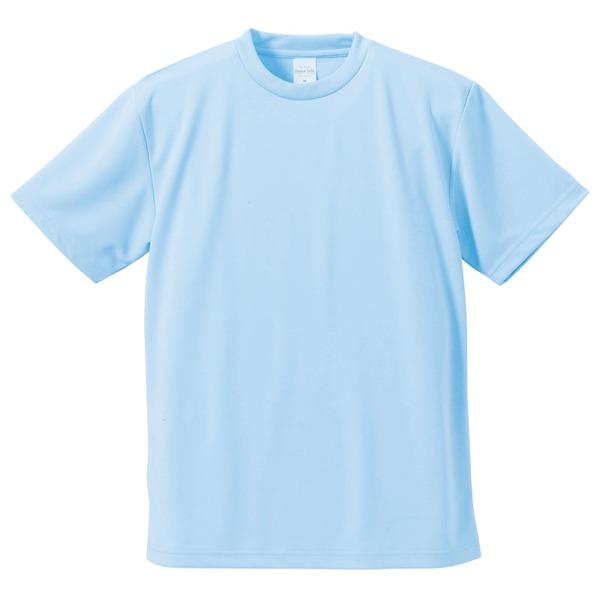 10000円以上送料無料 UVカット・吸汗速乾・5枚セット・4.1オンスさらさらドライ Tシャツ ライトブルー XXL ファッション トップス Tシャツ 半袖Tシャツ レビュー投稿で次回使える2000円クーポン全員にプレゼント