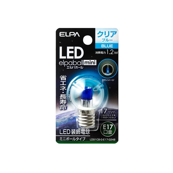 【送料無料】(まとめ) ELPA LED装飾電球 ミニボール球形 E17 G30 クリアブルー LDG1CB-G-E17-G248 【×5セット】 家電 電球 その他の電球 レビュー投稿で次回使える2000円クーポン全員にプレゼント