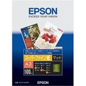 10000円以上送料無料 (業務用30セット) エプソン EPSON スーパーファイン紙 KA3100SFR A3 100枚 AV・デジモノ プリンター OA・プリンタ用紙 レビュー投稿で次回使える2000円クーポン全員にプレゼント
