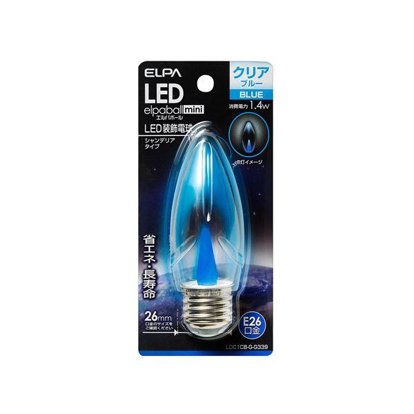 10000円以上送料無料 (業務用セット) ELPA LED装飾電球 シャンデリア球形 E26 クリアブルー LDC1CB-G-G339 【×5セット】 家電 電球 その他の電球 レビュー投稿で次回使える2000円クーポン全員にプレゼント