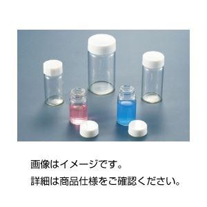 ねじ口瓶 SV-50A50ml透明(50個) ホビー・エトセトラ 科学・研究・実験 必需品・消耗品 レビュー投稿で次回使える2000円クーポン全員にプレゼント
