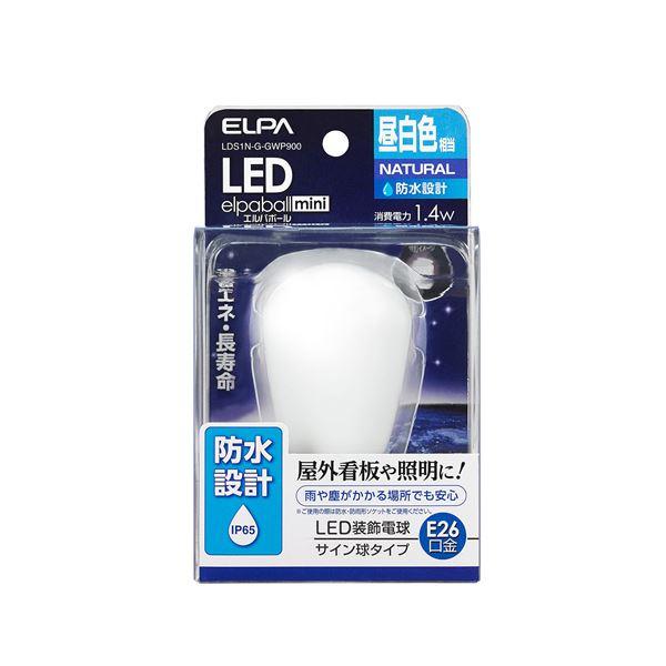 10000円以上送料無料 (業務用セット) ELPA 防水型LED装飾電球 サイン球形 E26 昼白色 LDS1N-G-GWP900 【×5セット】 家電 電球 その他の電球 レビュー投稿で次回使える2000円クーポン全員にプレゼント