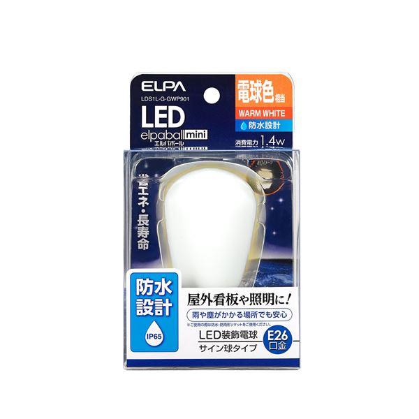 【送料無料】(まとめ) ELPA 防水型LED装飾電球 サイン球形 E26 電球色 LDS1L-G-GWP901 【×5セット】 家電 電球 その他の電球 レビュー投稿で次回使える2000円クーポン全員にプレゼント