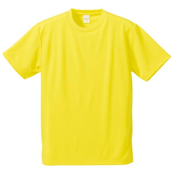 10000円以上送料無料 UVカット・吸汗速乾・5枚セット・4.1オンスさらさらドライ Tシャツ イエロー XL ファッション トップス Tシャツ 半袖Tシャツ レビュー投稿で次回使える2000円クーポン全員にプレゼント