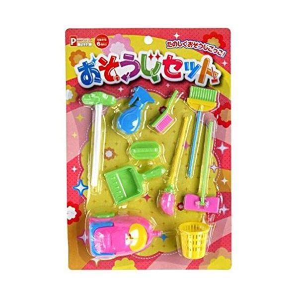 おそうじセット 【12個セット】 7539 ホビー・エトセトラ おもちゃ その他のおもちゃ レビュー投稿で次回使える2000円クーポン全員にプレゼント