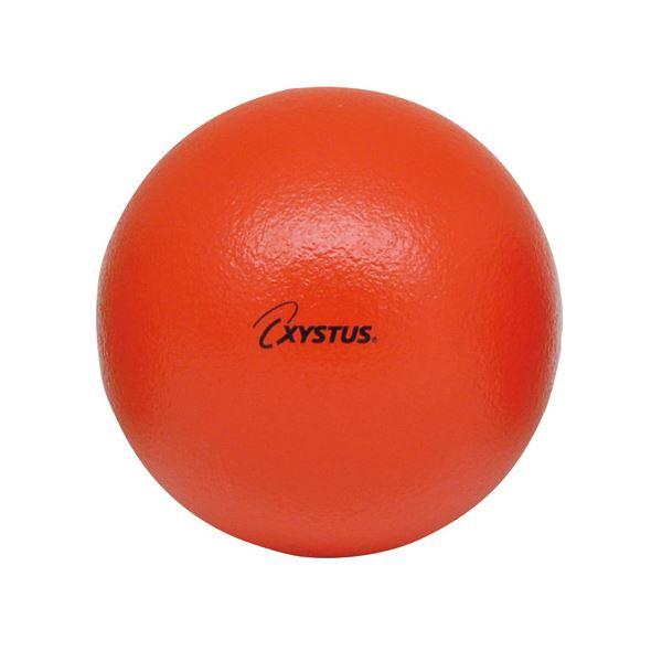 【送料無料】(まとめ) トーエイライト ソフトフォームボール 9cm 赤 B6066R【×10セット】 ホビー・エトセトラ おもちゃ スポーツ玩具・レクリエーション レビュー投稿で次回使える2000円クーポン全員にプレゼント