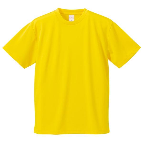 10000円以上送料無料 UVカット・吸汗速乾・5枚セット・4.1オンスさらさらドライ Tシャツ カナリア イエロー L ファッション トップス Tシャツ 半袖Tシャツ レビュー投稿で次回使える2000円クーポン全員にプレゼント