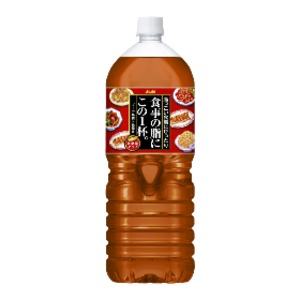 10000円以上送料無料 【まとめ買い】アサヒ 食事の脂にこの1杯。 PET 2.0L×6本(1ケース) フード・ドリンク・スイーツ お茶・紅茶 その他のお茶・紅茶 レビュー投稿で次回使える2000円クーポン全員にプレゼント