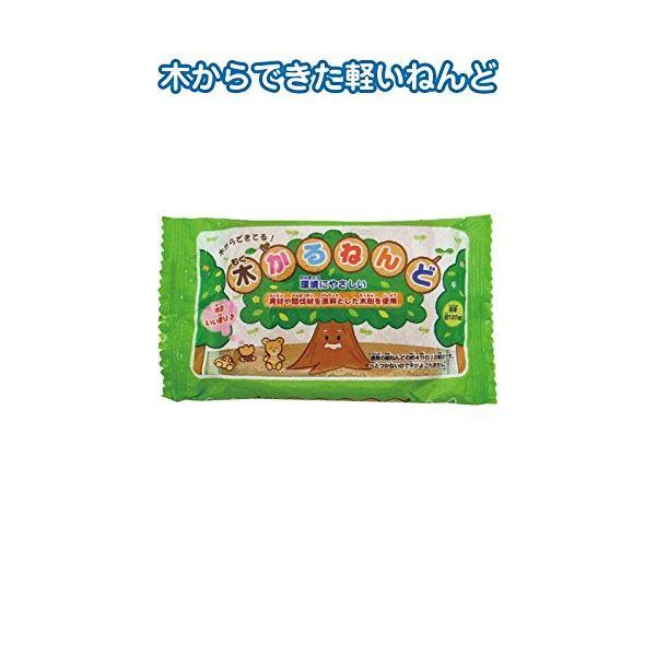 10000円以上送料無料 木から作った木かる紙ねんど120g 日本製 【10個セット】 32-615 ホビー・エトセトラ その他のホビー・エトセトラ レビュー投稿で次回使える2000円クーポン全員にプレゼント