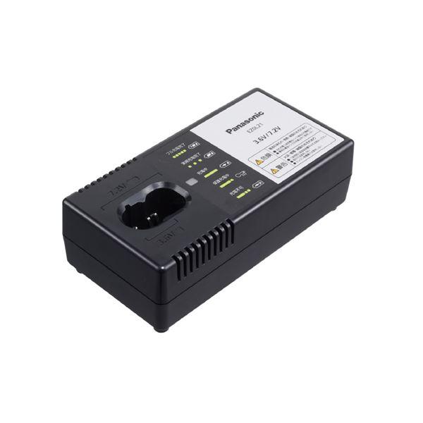 5000円以上送料無料 Panasonic(パナソニック) EZ0L21 3.6V/7.2V 充電器 家電 電池・充電池 レビュー投稿で次回使える2000円クーポン全員にプレゼント