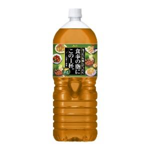 10000円以上送料無料 【まとめ買い】アサヒ 食事の脂にこの1杯。緑茶ブレンド PET 2.0L×6本(1ケース) フード・ドリンク・スイーツ お茶・紅茶 その他のお茶・紅茶 レビュー投稿で次回使える2000円クーポン全員にプレゼント