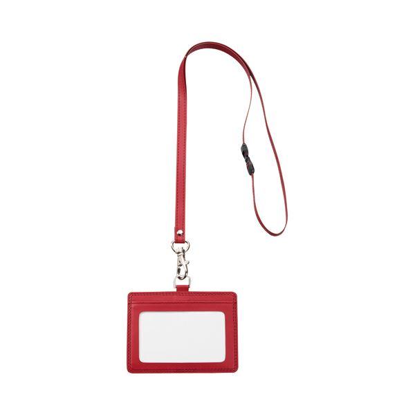 【送料無料】(まとめ) TANOSEE 合皮製ネームカードホルダー ヨコ型 ストラップ付 ワインレッド 1個 【×10セット】 ファッション 財布・キーケース・カードケース カードケース・名刺入れ その他のカードケース レビュー投稿で次回使える2000円クーポン全員にプレゼント