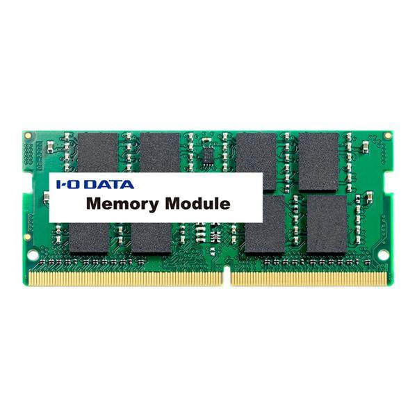 【送料無料】アイ・オー・データ機器 PC4-2133(DDR4-2133)対応メモリー(法人様専用モデル) 8GB SDZ2133-8GR/ST AV・デジモノ パソコン・周辺機器 USBメモリ・SDカード・メモリカード・フラッシュ その他のUSBメモリ・SDカード・メモリカード・フラッシュ レビュー投稿で