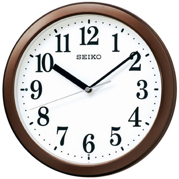【送料無料】セイコー 電波掛時計 KX256B 生活用品・インテリア・雑貨 インテリア・家具 置き時計・壁掛け時計 レビュー投稿で次回使える2000円クーポン全員にプレゼント