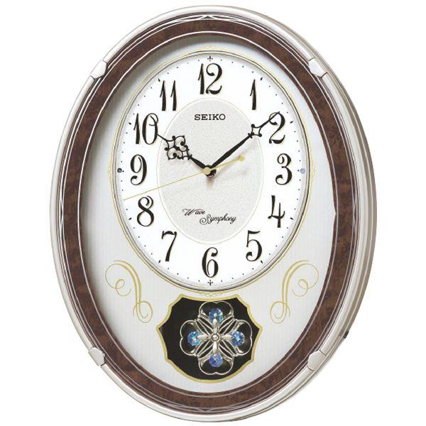【送料無料】セイコー 電波メロディ掛時計 AM259B 生活用品・インテリア・雑貨 インテリア・家具 置き時計・壁掛け時計 レビュー投稿で次回使える2000円クーポン全員にプレゼント