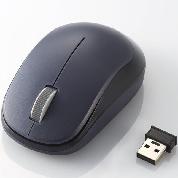【送料無料】エレコム BlueLEDマウス/EPRIM/無線/3ボタン/ブラック M-DY12DBBK AV・デジモノ パソコン・周辺機器 マウス・マウスパッド レビュー投稿で次回使える2000円クーポン全員にプレゼント