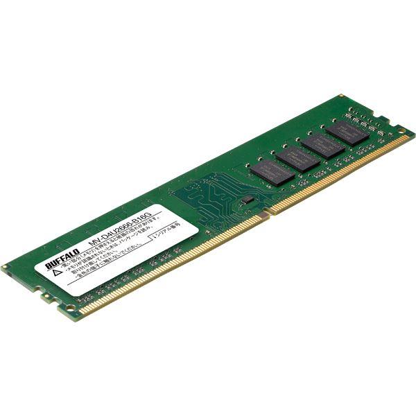 【送料無料】バッファロー PC4-2666対応 288ピン DDR4 U-DIMM 16GB MV-D4U2666-B16G AV・デジモノ パソコン・周辺機器 USBメモリ・SDカード・メモリカード・フラッシュ その他のUSBメモリ・SDカード・メモリカード・フラッシュ レビュー投稿で次回使える2000円クーポン全員