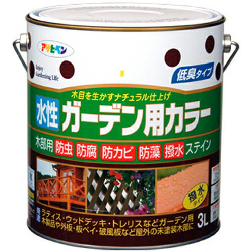 DIY・ガーデン 接着剤・塗料・オイル 塗料・塗装用品 アサヒペン 水性ガーデン用カラー ライトオーク 3L