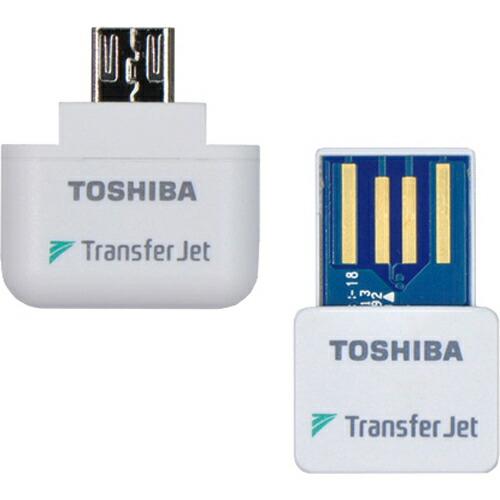 5000円以上送料無料 東芝 Transfer Jet USB対応+microUSB対応 アダプタセット TJ-MUA00B 家電 パソコン周辺機器 USBアクセサリー レビュー投稿で次回使える2000円クーポン全員にプレゼント
