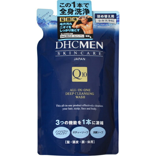 化粧品 男性化粧品(メンズコスメ) 男性化粧品(メンズコスメ) ボディ用 DHC MEN オールインワンディープクレンジングウォッシュ 詰め替え用 400ml