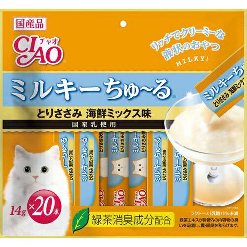 ペット用品 猫用食品(フード・おやつ) 猫用おやつ チャオ ミルキーちゅーる とりささみ 海鮮ミックス味 14g×20本入