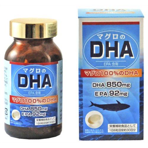 5000円以上送料無料 【まとめ買い10セット】 マグロのDHA (EPA) 180粒 健康食品 サプリメント 必須脂肪酸 レビュー投稿で次回使える2000円クーポン全員にプレゼント