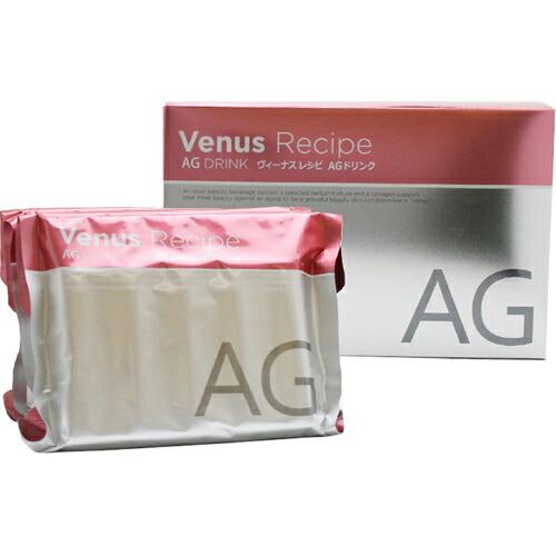 健康食品 コラーゲン コラーゲン 原料別 アクシージア ヴィーナス レシピ AGドリンク 20ml×30本入