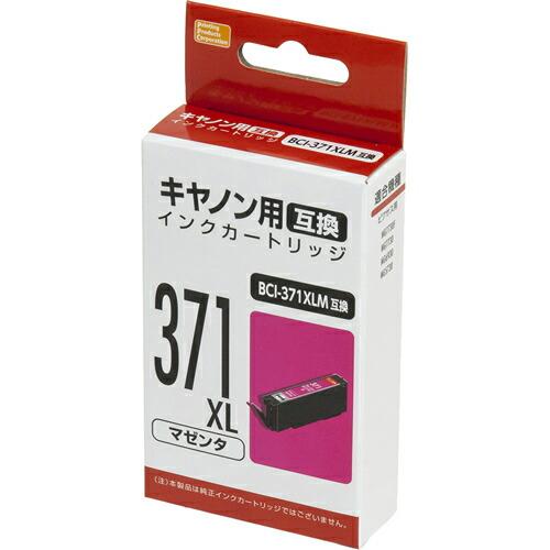 家電 別売部品 プリンタ用インク PPC キャノン用 BCI-371XLM互換 インクカートリッジ マゼンタ PP-C371LM