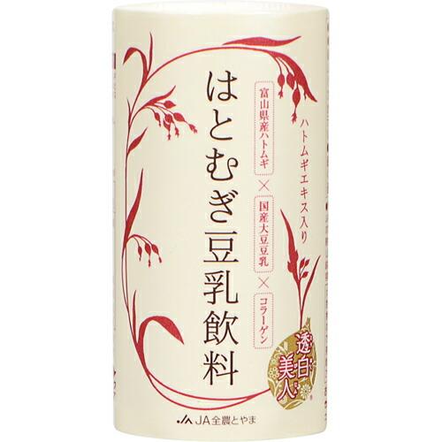 水・飲料 飲料・ソフトドリンク 穀物飲料・乳性飲料 【ケース販売】はとむぎ豆乳飲料 125g×30本