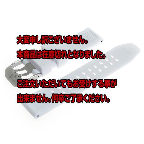ルミノックス LUMINOX 替えベルト 純正 シリコン 7050-10-20‐WH ホワイト 【腕時計 腕時計関連用品】