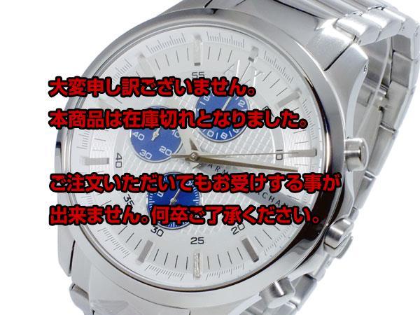 アルマーニ エクスチェンジ ARMANI EXCHANGE クオーツ メンズ クロノ 腕時計 AX2136 【腕時計 海外インポート品】返品可 レビュー投稿で次回使える2000円クーポン全員にプレゼント
