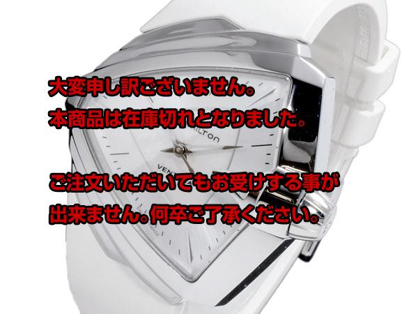 ハミルトン HAMILTON ベンチュラ クオーツ レディース 腕時計 H24251391 【腕時計 海外インポート品】返品可 レビュー投稿で次回使える2000円クーポン全員にプレゼント