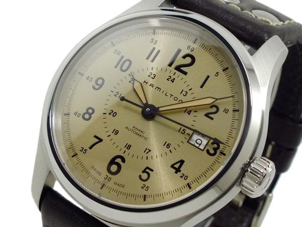 ハミルトン HAMILTON カーキフィールド オート 自動巻き 腕時計 H70595523 【腕時計 海外インポート品】返品可 レビュー投稿で次回使える2000円クーポン全員にプレゼント