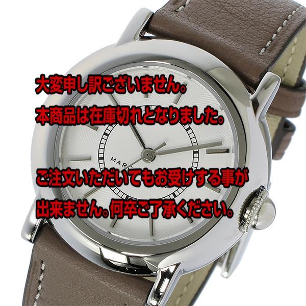 マーク ジェイコブス MARC JACOBS コートニー COURTNEY レディース クオーツ 腕時計 MJ1507 ホワイト 【腕時計 海外インポート品】返品可 レビュー投稿で次回使える2000円クーポン全員にプレゼント
